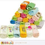 魔法Baby~純棉寶寶長袖連身包屁衣(男生.女生款,5件一包裝)~嬰兒內著~k32802