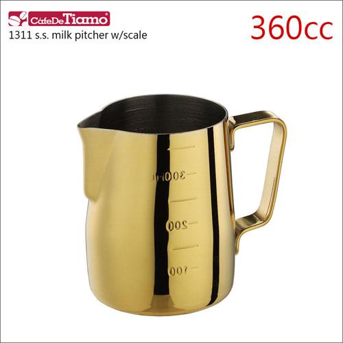 Tiamo 1311不鏽鋼拉花杯-附刻度標-鈦金-360cc (HC7089)