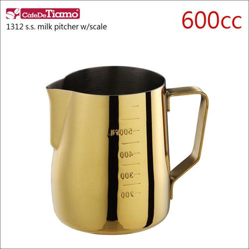 Tiamo 1312不鏽鋼拉花杯-附刻度標-鈦金-600cc (HC7090)