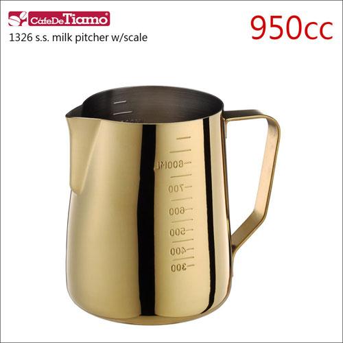 Tiamo 1326不鏽鋼拉花杯-附刻度標-鈦金-950cc (HC7091)