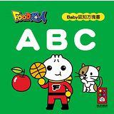 【風車圖書】ABC-FOOD超人Baby認知方塊書(購物車)