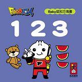 【風車圖書】123-FOOD超人Baby認知方塊書(購物車)
