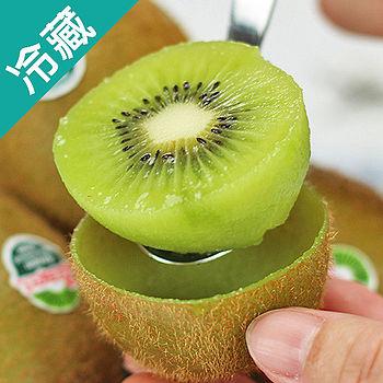 紐西蘭Zespri奇異果 25~27粒/箱