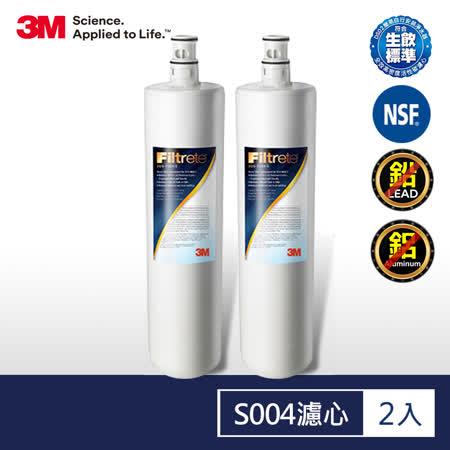 【3M】極淨便捷系列 S004專用濾心2入