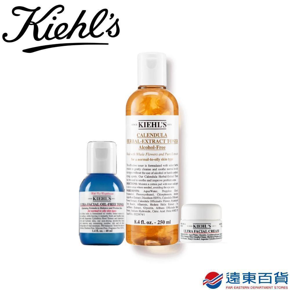 【官方直營】KIEHL's 契爾氏 金盞花植物精華化妝水250ML