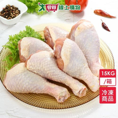【美國進口】肉多而嫩雞腿(棒棒腿)1箱(15kg/ 箱)