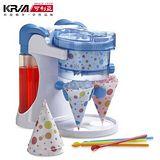 KORLEA 雙享泡電動刨冰機KR-0148