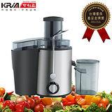 可利亞超活氧大口徑蔬果調理機/榨汁機/食物調理器/果汁機/攪拌機GS-310