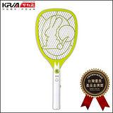KRIA可利亞 忽必獵充電式照明三層電蚊拍/捕蚊拍/滅蚊拍KR-007【超值2入組】
