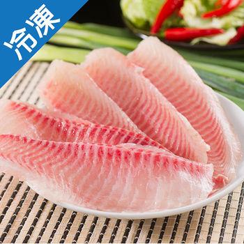 1+1★超爽口台灣鯛魚鮮切腹片(400g±5%/包)