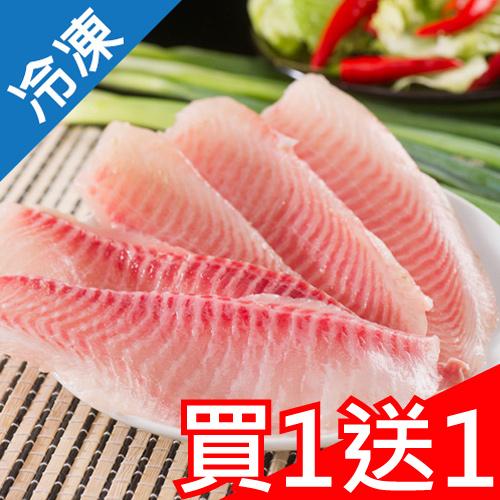 買一送一台灣鯛魚 鮮切腹片(400g/包)
