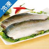 台南嚴選冷凍虱目魚肚5包(320g±5%/包)