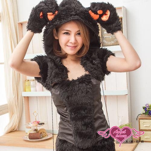 【天使霓裳】頑皮俏小熊 動物角色服(黑)