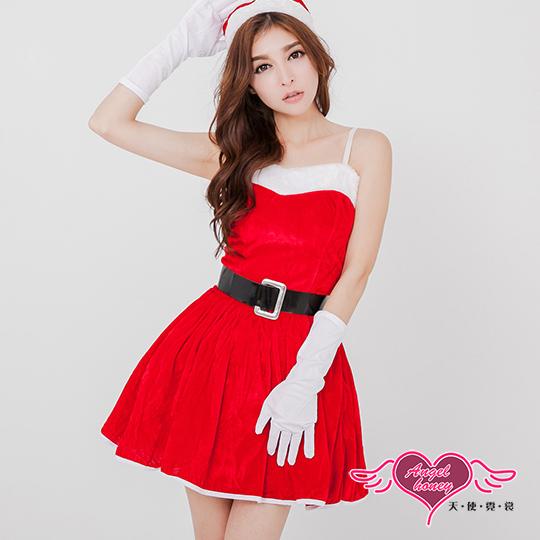 【天使霓裳】時尚聖誕派對甜心 經典款細肩耶誕裝 角色服