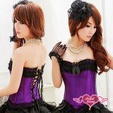 【天使霓裳】浪漫蕾絲 超可愛 公主腰馬甲 (紫)