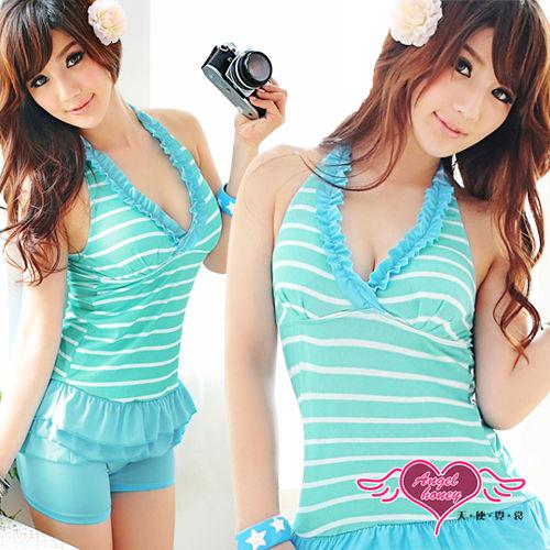 【天使霓裳】夏日休閒 兩件式條紋泳裝 (綠)