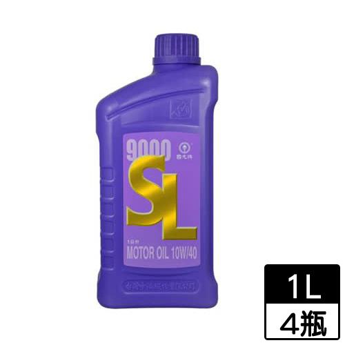 【4件超值組】國光牌 9000SL車用機油1L (10W40)