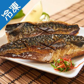 【老饕最愛】挪威薄鹽鯖魚片24片/箱