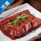 漢來飯店翠園無錫排骨/份(年菜)