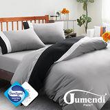 【Jumendi-水鑽之星.灰】台灣製防蹣抗菌被套床包組-雙人