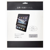 華碩 ASUS Transformer Book T100 平板專用螢幕保護貼