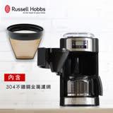 英國羅素Russell Hobbs美式全自動研磨咖啡機20060-56TW 買就送金屬濾網20060-FT