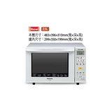 『Panasonic 國際』 23L 微電腦微波爐 ◆全新變頻技術(950W微波火力&1000W燒烤) NN-C236