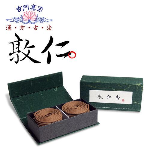 玄門香堂《敦仁香》 純漢方中藥精製環香--小盒裝