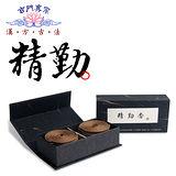 玄門香堂《精勤香》 純漢方中藥精製環香--小盒裝