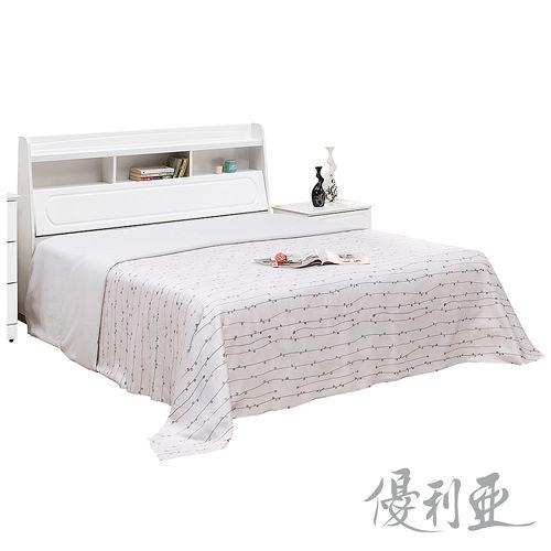 【優利亞-黛比書架型烤白】雙人5尺床頭箱