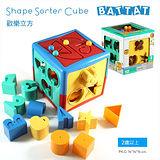 【美國B.Toys感統玩具】歡樂立方 Battat系列