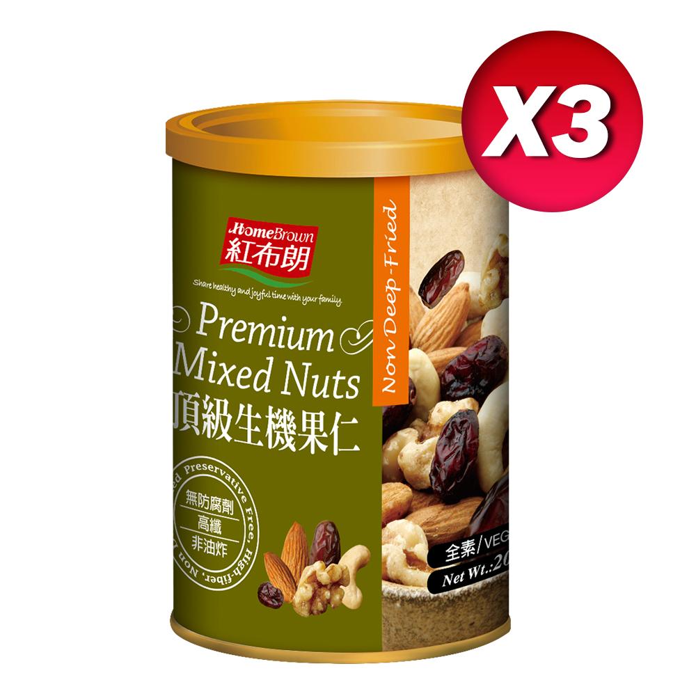 《紅布朗》頂級生機果仁(200g/罐)X3