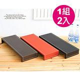 皮革桌上置物架/螢幕架(3色)二入