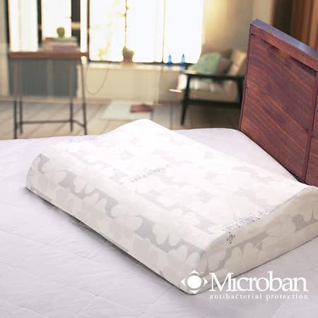 【Microban】抗菌波浪人體工學乳膠枕-1入