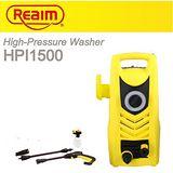 萊姆高壓清洗機-HPI-1500 (2935)