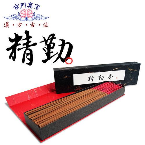 玄門香堂《 精勤香》純漢方中藥精製立香(一尺三)--半斤裝