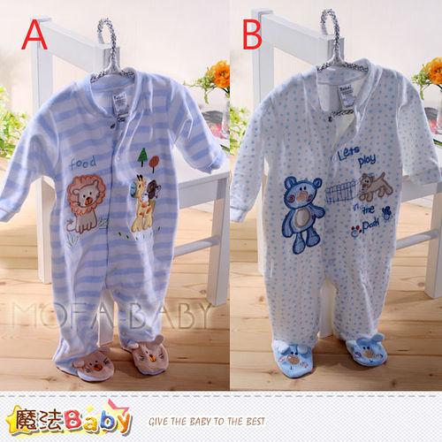魔法Baby~法國設計細絲絨連身衣~k33106