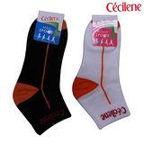 CECILENE1/4毛巾氣墊運動襪(25~27cm)【愛買】