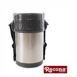 【日本Recona】真空斷熱保溫餐盒(附餐具)