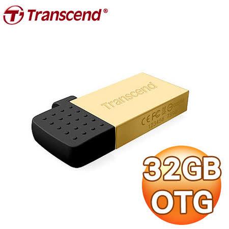 Transcend 創見 JF380G 32GB OTG隨身碟《金色》