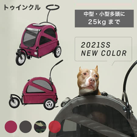 AirBuggy  中小型寵物推車