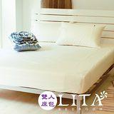 LITA麗塔《多款任選》(玩色-米白)雙人床包