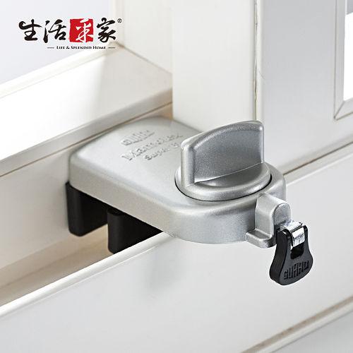 【生活采家】GUARD系列落地型鋁門窗鎖_大確保環型(銀)#34011