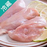 【大成】大份量大成雞胸肉1盒(750g±5%/盒)