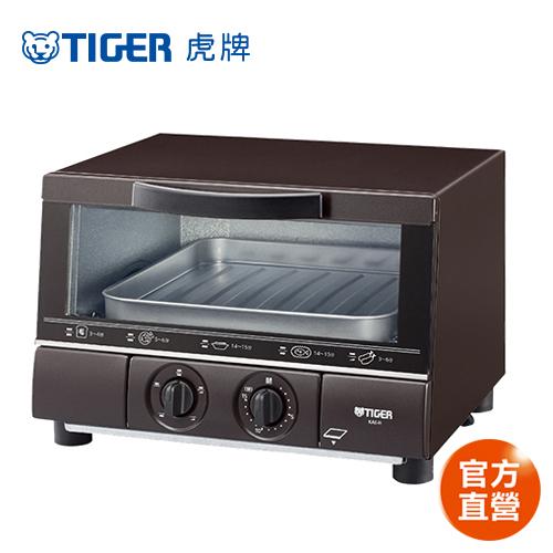 【TIGER 虎牌】8.25L五段式大容量電烤箱(KAE-H13R-T)