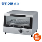 【TIGER虎牌】5公升溫控電烤箱 (KAJ-B10R)