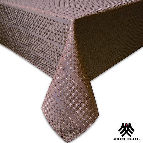 《M.B.H─莫卡小格》緹花防潑水桌巾(咖啡)(140x180cm)