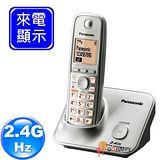 Panasonic國際牌 2.4GHz數位無線電話KX-TG3711(經典黑)