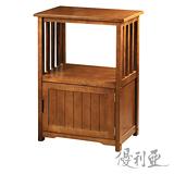 【優利亞-自然主義】1.8尺實木置物櫃