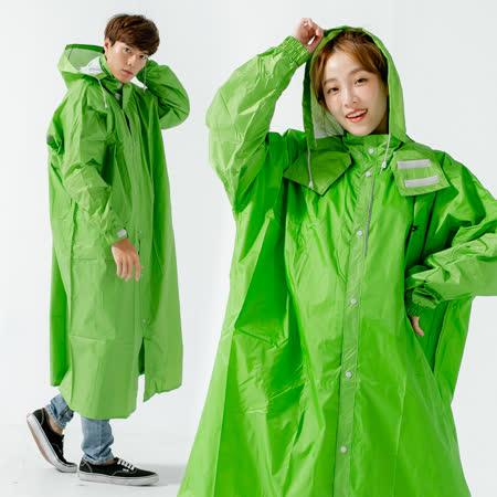 OutPerform桑德史東 全方位連身式風雨衣